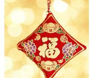 Happy & Prosperous Lunar New Year